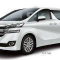 All New Toyota Vellfire 2.5 G