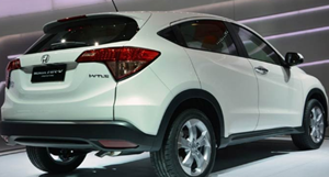 Honda HR-V 1.5L E CVT Limited Edition