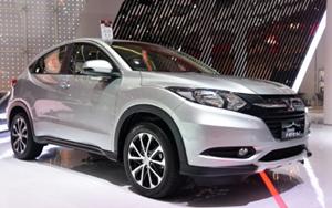 Honda HR-V Special Edition JBL Audio